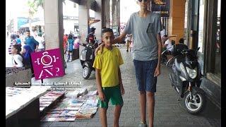 أطول طفل مغربي عمره 15 سنة وطوله يقارب 3 أمتار ما شاء الله |