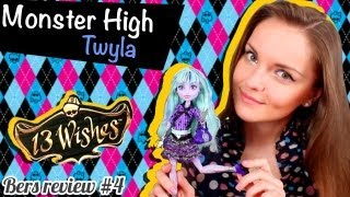 Twyla 13 Wishes (Твайла 13 Желаний) Monster