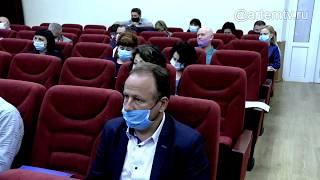 Заседание оперативного штаба прошло в Артеме