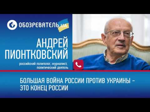 Андрей Пионтковский Скачать Книги Бесплатно