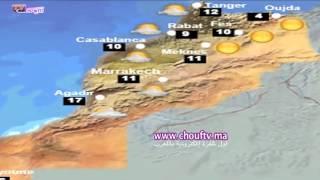 أحوال الطقس 08-03-2014   الطقس