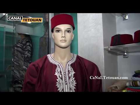 جديد بحي السكنى والتعمير بمدينة تطوان !! 🚨