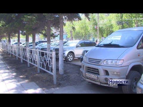 """Быть или не быть парковкам возле бердской """"Веги""""?"""