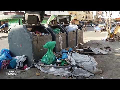 هكذا غزت الأزبال ومخلفات العيد شوارع وأزقة مدينة سلا
