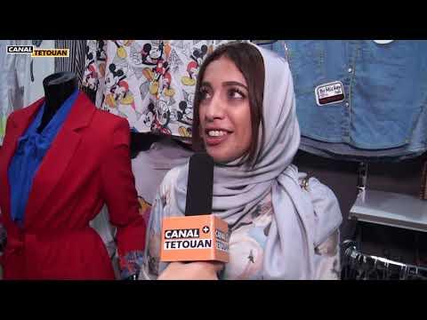 """افتتاح بوتيك """"سيرين"""" بتطوان أحدث صيحات الموضة النسائية (روبورتاج)"""