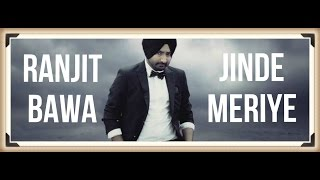 Jinde Meriye Ranjit Bawa| Official Video| Panj-aab