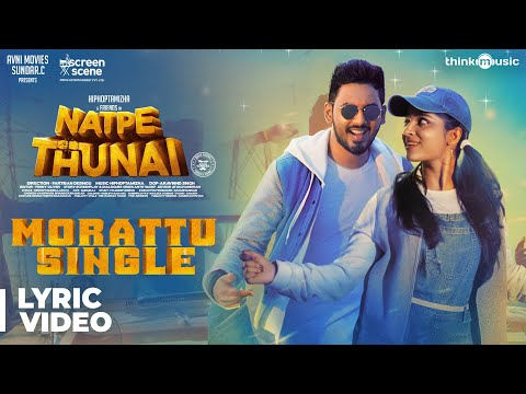 Natpe Thunai - Morattu Single Lyrical Video - Hiphop Tamizha - Anagha - Sundar C