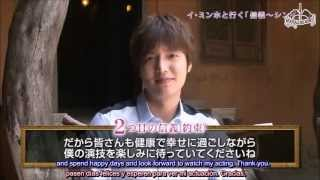 Lee Min Ho Japan Fuji TV Faith Interview English and Spanish subs view on youtube.com tube online.