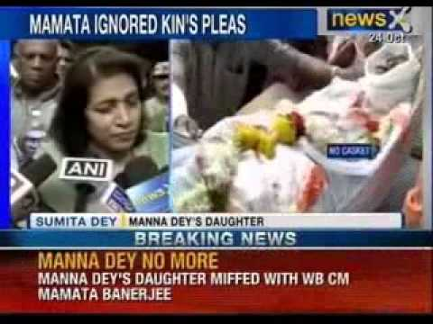 Manna Dey's daughter miffed with West Bengal Chief minister Mamata Banerjee - News X