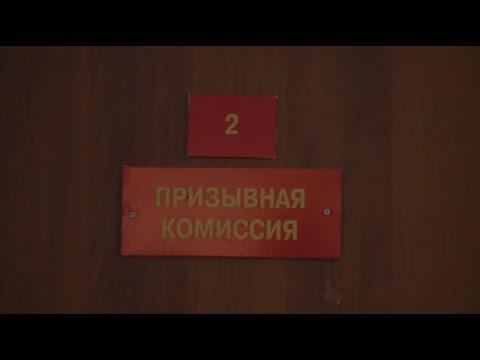 На 20 военнослужащих в России стало больше: в Искитиме полным ходом идет осенний призыв
