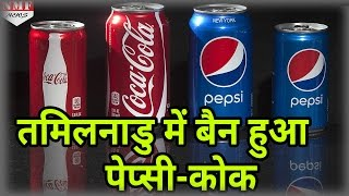 coke and pepsi and duopoly and oligopoly Understand that the key characteristic of oligopoly is interdependence, apply game theory to examples, and accurately draw the kinked demand curve watch the video here.