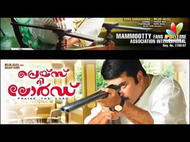 Praise the Lord  Malayalam Full Movie Reviews I Mammotty, Reenu Mathew