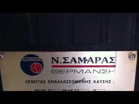 N.SAMARAS BIOMASS HEATING_LEBHTAS P50