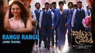 Rangu Rangu Song Teaser |  Jaya Janaki Nayaka
