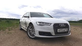 2017 Audi A6 C7 2.0 TFSI Quattro S tronic Test Drive. MegaRetr