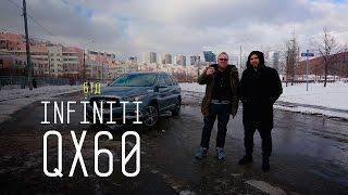 Infiniti qx 60 Стиллавин и Вахидов.