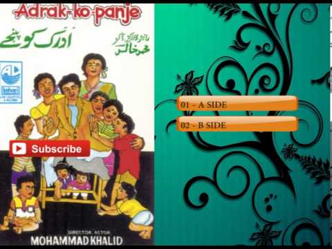 Hindi Folk Songs | Adrak Ko Panje Vol 2 | Folk Songs Hindi