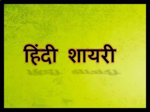 Shayari Sad Shayari Urdu Shayari Punjabi Shayari Friendship Shayari ...
