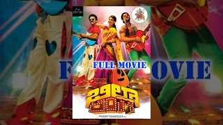 Billa Ranga| 2014| Telugu Full Movie| Full HD 1080p