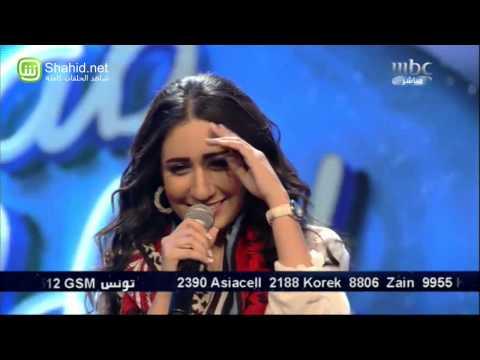 Arab Idol - حلقة البنات - حنان رضا - قالوا حبيبك مسافر