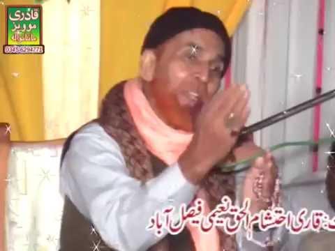 Chand Meri Zameen Phool Mera Watan