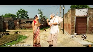 Bhagwant Mann Dog Show Official Trailer Upcoming New