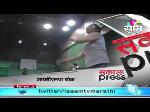 Jwala Gutta, Ashwini Ponnappa hit out at IBL