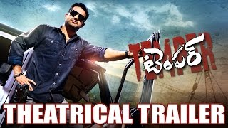 Temper Movie Theatrical Trailer