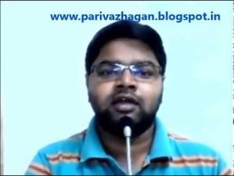 Tamil Stories-தமிழ் கதைகள்–Story Telling-Swami Vivekananda–Parivazhagan-Tamil Motivational Video