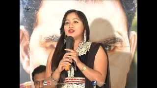 Father Movie Audio Launch Video