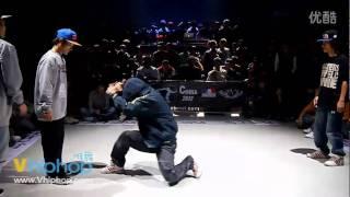 Juste Debout 2012 China Hip-Hop Semi-Final Battle 2