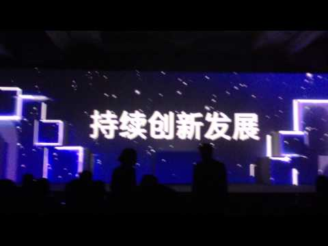 IBM X6 Launch - Opening Ceremony- Beijing, China January 16th, 2014