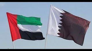 بالفيديو..التفاصيل الكاملة الخاصة بأبعاد الزيارة الملكية لدولتي الإمارات وقطر |