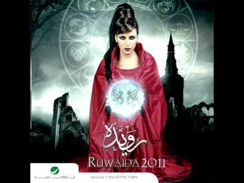 Ruwaida...Talaa Rouhi | رويدا...طلع روحي