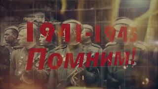"""Проект """"Мы помним"""". Анастасия Сухомлина"""