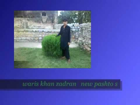 new pashto song bahramjan gharani album waris khan zadran
