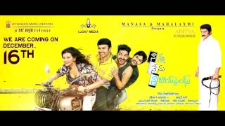 Nanna Nenu Naa Boyfriends Movie Latest Motion Poster