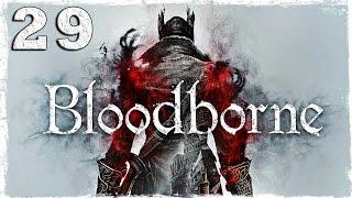 [PS4] Bloodborne. #29: Охотник на свиней.