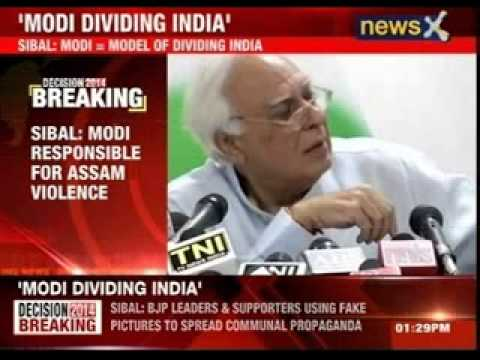Kapil Sibal: Narendra Modi responsible for Assam violence