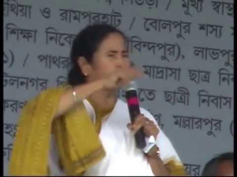 Mamata Banerjee at Birbhum