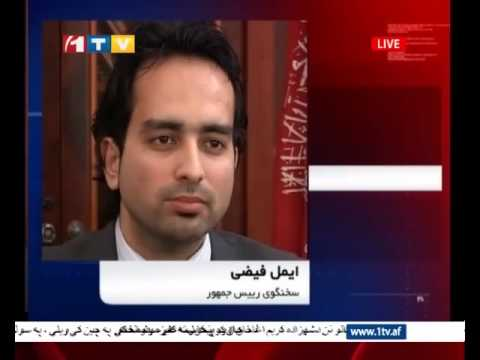 1TV Afghanistan Farsi News 11.07.2014 خبرهای فارسی