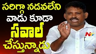 Chevireddy Bhaskar Reddy Sensational Comments on TDP over Prathipati Pulla Rao Challenge