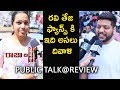 Raja The Great Movie Public Review Public Talk Ravi Teja