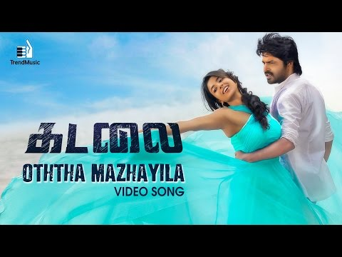 Oththa Mazhayila Song From Kadalai