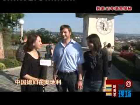 Shanghai TV from China visit SKOFF ORIGINAL - Walter Skoff
