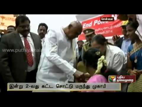 Polio Immunisation Drops Camp Across Tamil Nadu