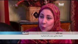 عيد الام في الجزائر- شايعة جعفري نموذج للأم الجزائرية