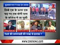 Watch 5 evidences of Railway s carelessness in Muzaffarnagar rail accident