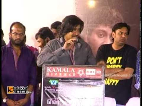 Ennamo Nadakuthu Movie Audio Launch function