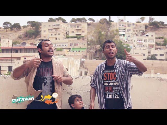 ترويج مسلسل صد رد - ايش فيه يا حارة - رؤيا